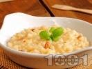 Рецепта Ризото със запържен бекон, сирене маскарпоне и пармезан